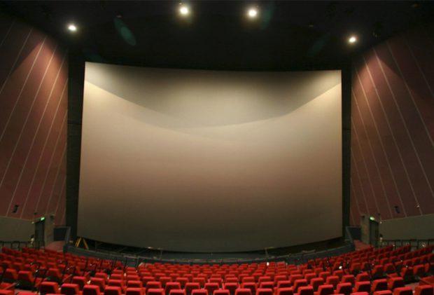 Pantalla IMAX Londres