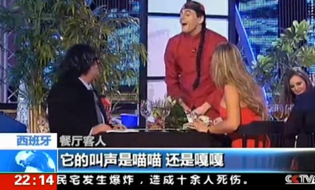 Los chinos, indignados por un sketch de José Luis Moreno en Telecinco (Vídeo)