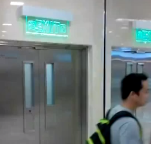 Ojo con las salidas de emergencia en China